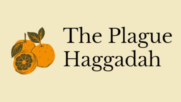 Plague Haggadah